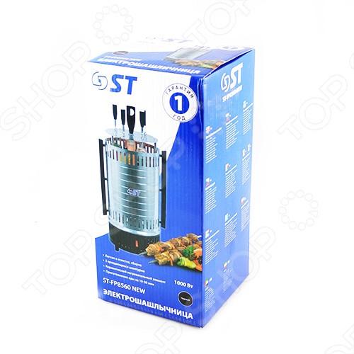 Шашлычница электрическая Saturn ST - FP 8560 C NEW