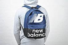 Молодежный рюкзак New Balance