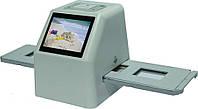 Слайд сканер фотопленки Qpix(35мм пленки, слайдов, негативов) 22MP