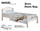 Ліжко в спальню коване Еліс Люкс Вуд Melbi, фото 2