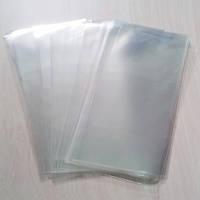 Пакетики прозрачные-12х25