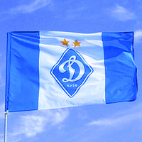 Флаги для болельщиков