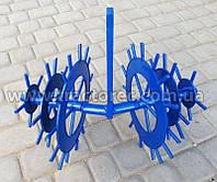 Еж ротационный дисковый прополочный междурядный для обработки почвы к мотоблокам, мототракторам, тракторам