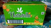 Ежедневные прокладки Naturella Normal