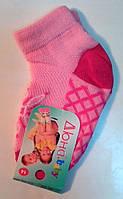 Шкарпетки дитячі літні рожевого кольору, р. 14, фото 1