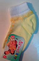 Шкарпетки дитячі літні лимонного кольору, р. 14