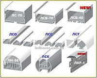 Дизайнерские LED - профили