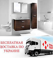 Комплект мебели для ванной Roca Victoria Nord 80 венге
