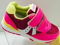 Детские кроссовки для девочки, Clibee, Польша, размеры 25-30