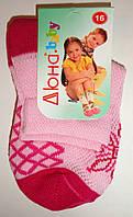 Носки детские летние розового цвета, р.16, фото 1