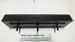 Амортизатор платформы КАМАЗ в сб. (пр-во Россия)