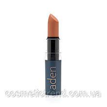 Помада для губ Aden Hydrating lipstick 26 Natural Nude 3,5 gr
