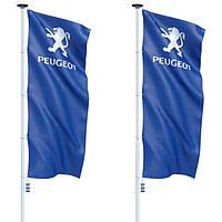 Флаги предприятия