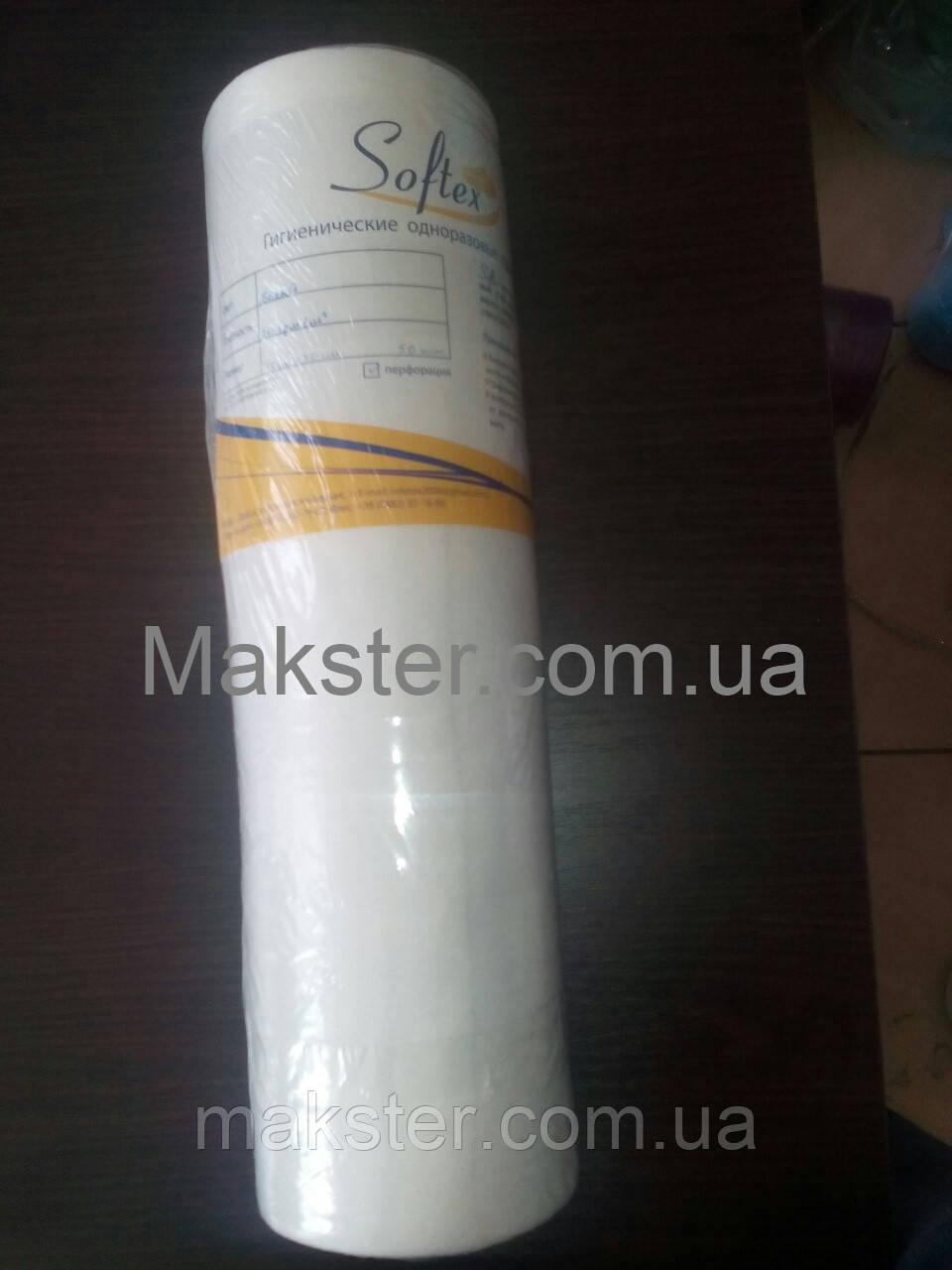 Одноразовые гигиенические полотенца Beauty 40х70 50 шт