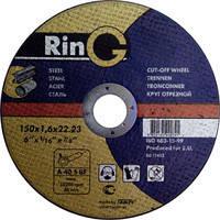 Абразивный отрезной круг по металлу Ring 150*2.0*22.2