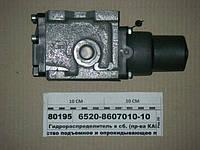 Гидрораспределитель тягача (пр-ва КАМАЗ) взамен крана управления 5511-8607010, 6520-8607010-10А