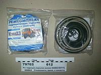 Р/к гидроцил. КАМАЗ-65115, -55111 подъема кузова (Украина), 612