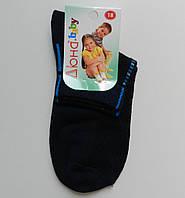 Шкарпетки дитячі літні темно-синього кольору, р. 18