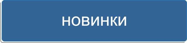 новинки женской одежды больших размеров производства teens.ua