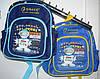 Рюкзаки детские оптом, Венгрия ,Grace. 22*9*26 cm