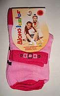 Носки детские летние розового цвета, р.20