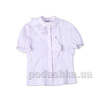Школьная блуза с короткими рукавами Юность 288 белая 32 (Р-128, ОГ-60, ОТ-60)
