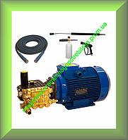 Аппараты высокого давления стационарные ABN15/20К 200 бар 5,5 квт