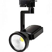 LED светильник трековый HL823L 7W (4200K)., фото 1