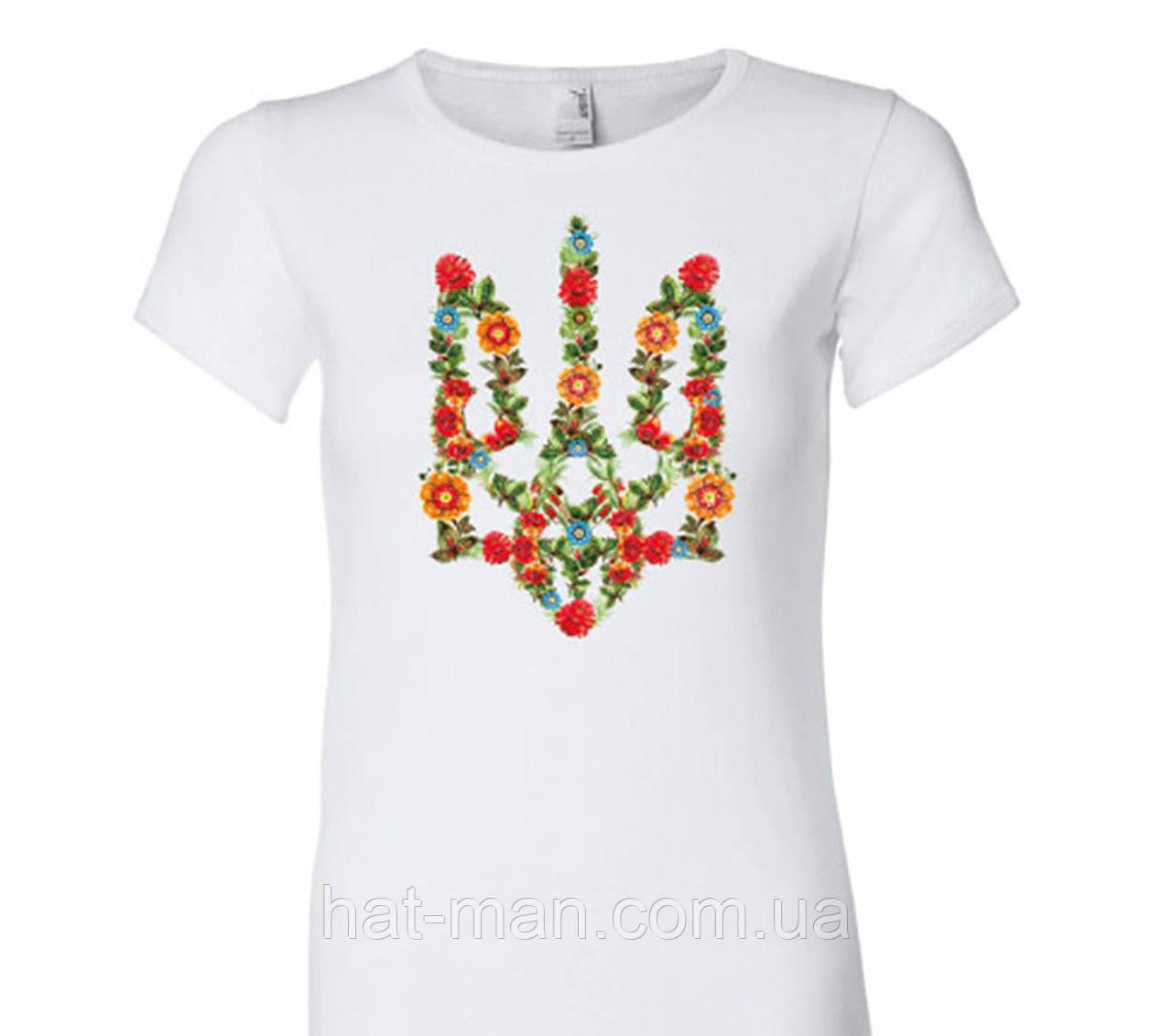 Тризуб квіти, біла
