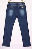Женские джинсы больших размеров по 44 (62)размер, фото 2
