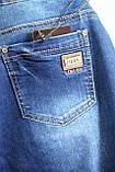 Женские джинсы больших размеров по 44 (62)размер, фото 3