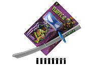 Набір ніндзів  (нунчаки,меч,  маска, планшет) JT3302 р.38х20,5х4,5 см.