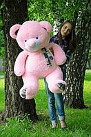 Мишка Барни 130 см.Мягкая игрушка.игрушка медведь.мягкие игрушки украина.Плюшевый мишка розовый