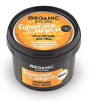 """Крем-питание для лица """"Горшочек с медом"""" Kitchen Organic shop, 100 мл"""