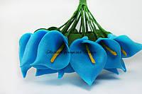 Декоративные цветы каллы голубые уп./12 цветочков