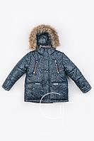 Куртка для мальчика X-Woyz FX-1294