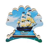 """Салфетница -  """"Корабль  с белыми парусами,,  № 2 Урзуф """""""