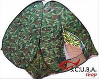 Палатка автомат 2*2м зеленый КМФ (москитная сетка), фото 1