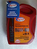 Трансмиссионное масло Agrinol 80w90 (1 литр)