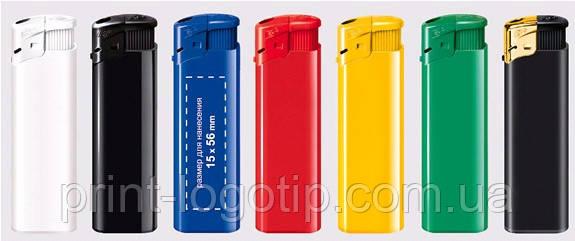 Зажигалки с логотипом Киев, Луцк, Одесса, Николаев, Ровно