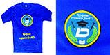 Корпоративные сувениры с логотипом в Украине, фото 4