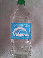 Дистилированная вода (1 литр)