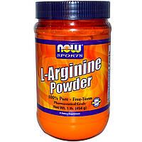 Аргинин NOW L-arginine powder 454 г