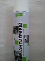 Гравитекс Антигравий аэрозольный 500мл (Белый)