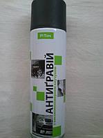 Гравитекс Антигравий аэрозольный 500мл (Черный)