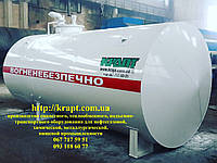 Емкость для топлива 15 м.куб.