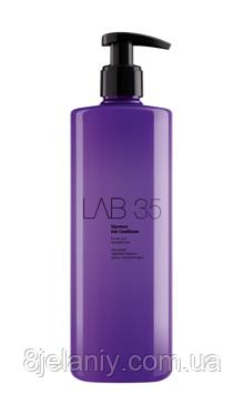 Бальзам кондиционер Kallos Lab35 для сухих и поврежденных волос