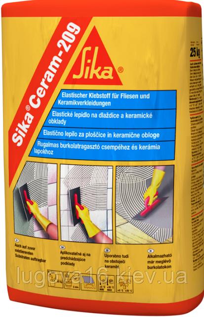 Эластичный клей для керамической плитки,керамогранита, натурального камня SikaCeram®-209, 25 кг