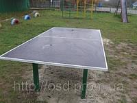 Теннисный стол, спортивная площадка