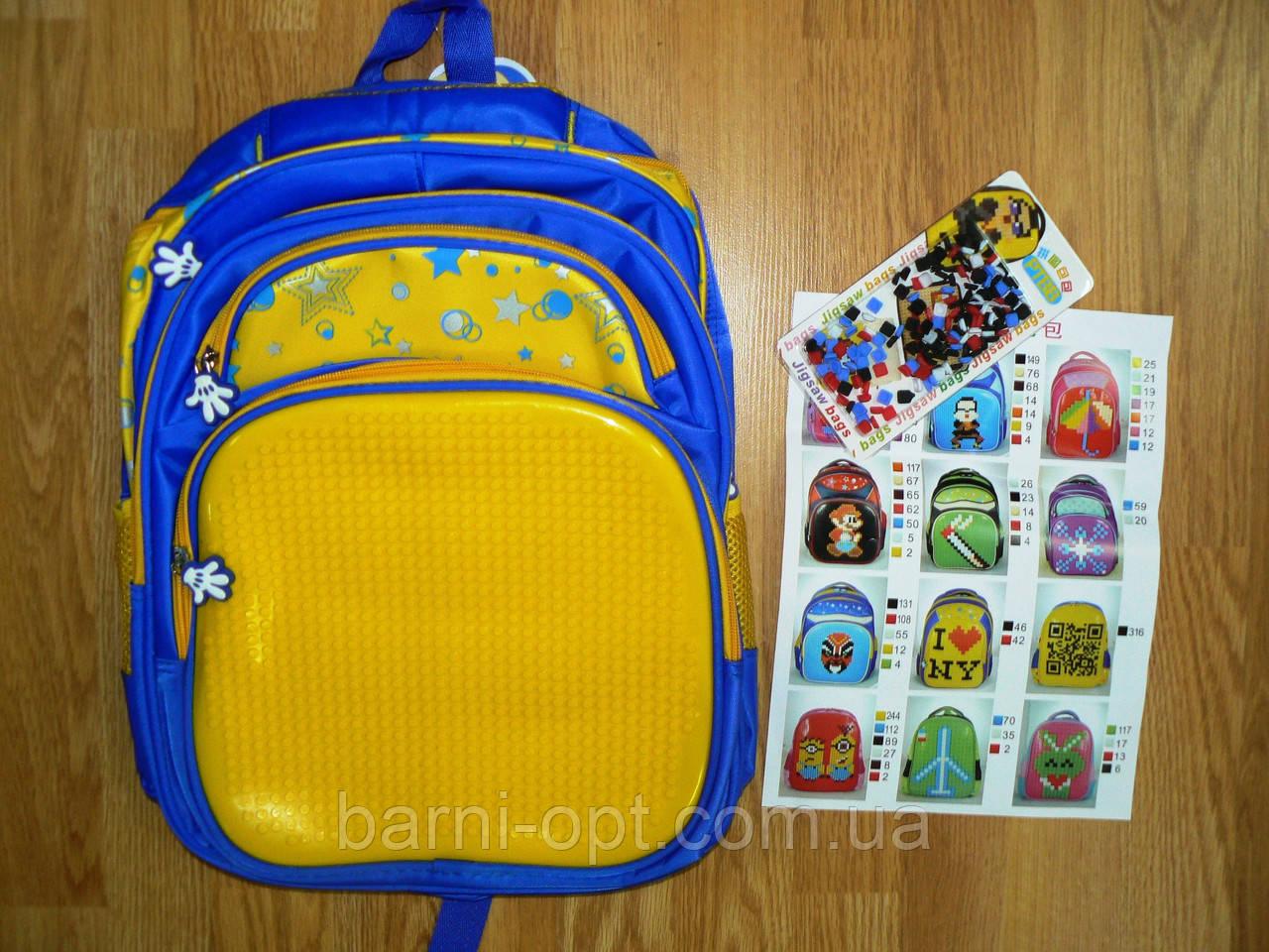 Рюкзаки детские оптом , Hua Rong, 40*32*18 .